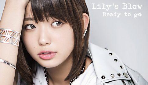readytogo_lily