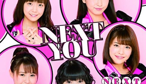 next_is_you
