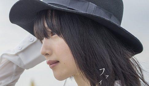 shiori_findernomukou